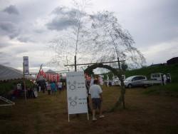 H29夏越祭1