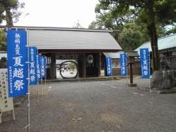 R2夏越祭(神門)