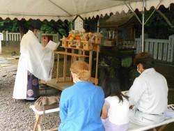 令和3年瑞枝神社